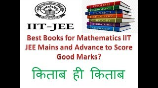 weightage of chapters in jee mains