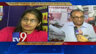 TV9 KAB Education Fair off to a flying start - TV9
