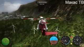 Helicopter 2015 Natural Disasters Макасный Обзор
