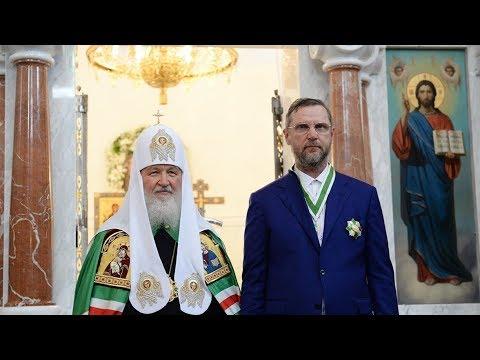 «Массажист Путина» Константин