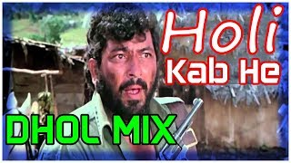 Gabbar Basanti Holi Kab He | Bhangara Competition Mix