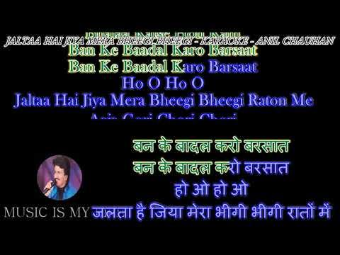 Jalta Hai Jiya Mera - Karaoke With Lyrics Eng.& हिंदी For Sahil Rajvanshi 1st Time On YT