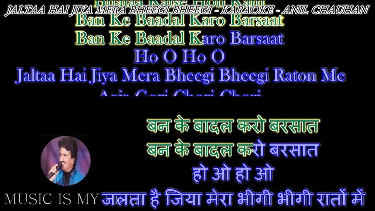 Jalta Hai Jiya Mera Lyrics | Zakhmee (1975) Songs Lyrics ...