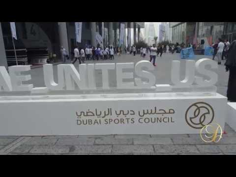 UAE National Sports Day