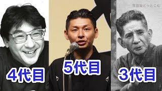 末広五大 - JapaneseClass.jp