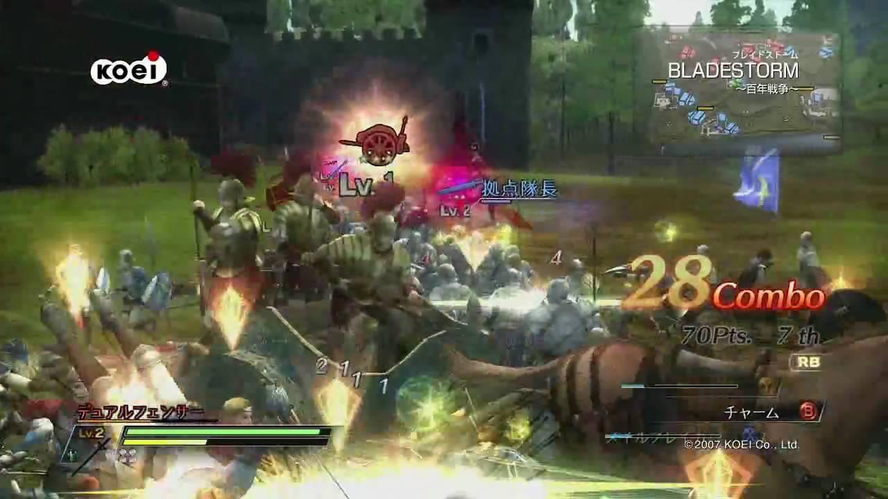 PS3/XBox 360 長劍風暴:百年戰爭 - TGS 2007 宣傳影片 - YouTube