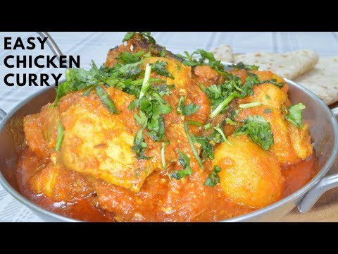 How To Make Chicken Curry | Quick and Easy | Indian Cooking Recipes | CookwithAnisa