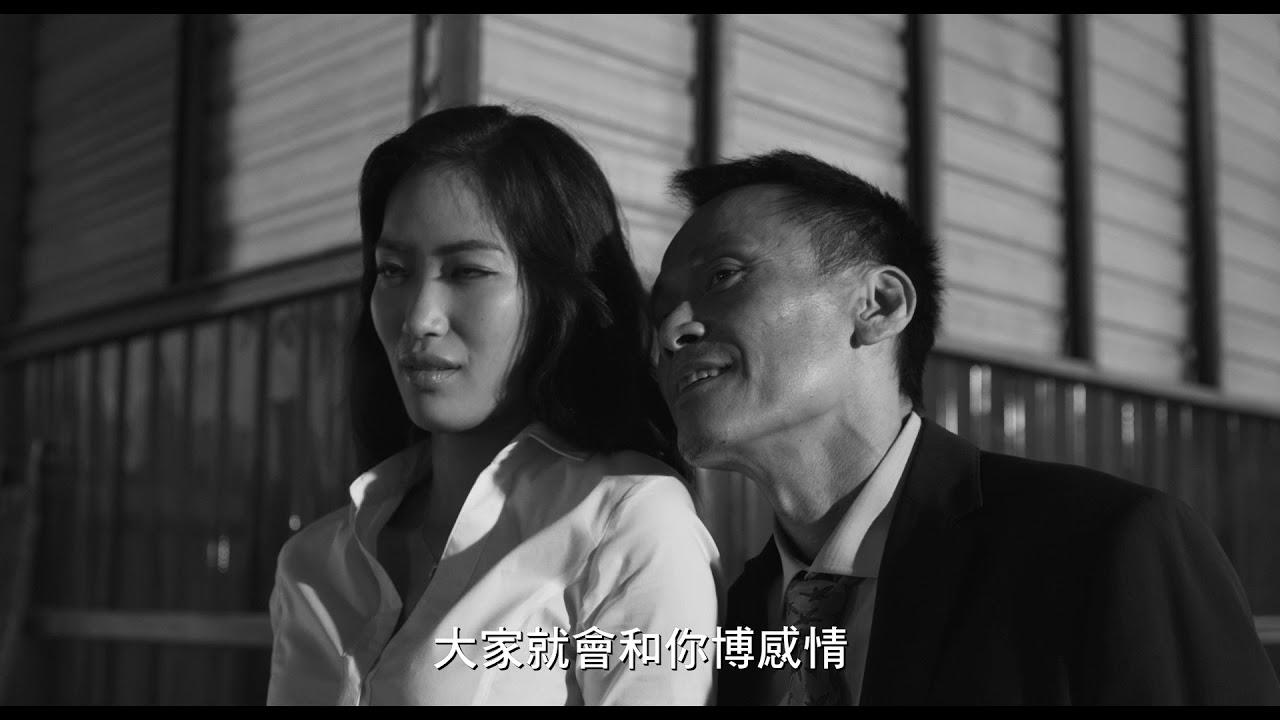 【大佛普拉斯】前導預告三10/13上映