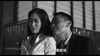 《大佛普拉斯》前導預告三10/13上映