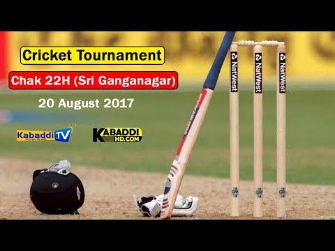 Chak 22H (Sri Ganganagar) Cricket Tournament 20 August 2017  HelpLine: (+91) 95306-06667