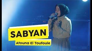 HD Sabyan Atouna El Toufoule Live at Yogyakarta