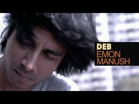 "Deb - Emon Manush | ""Best Cinematography Award"", 2015 Kolkata International Short Film Festival."