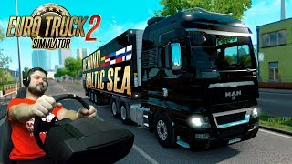 Новое DLC! Едем за балтийское море в онлайне! Euro Truck Simulator 2