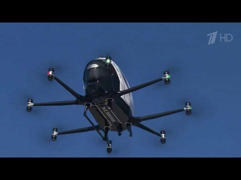 В Южной Корее провели испытания первого беспилотного воздушного такси.