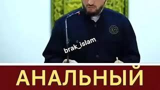 АНАЛЬНЫЙ  СЕКС .. 😲🤤😭