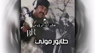 شف وش يسوي صدام بالجيش الأمريكي في العراق 🔞😱✌🏼   مقاطع صدام حسين مع شيلات