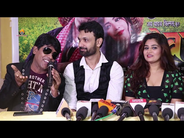 Muhurat Bhojpuri Film Ye Wada Raha With Star Cast Jay Yadav