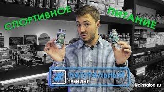 видео Прогормоны и их применение в бодибилдинге