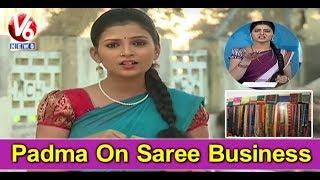 Padma On Saree Business | Bidar Trader Sells Sarees For Rs 1 | Teenmaar News | V6 News