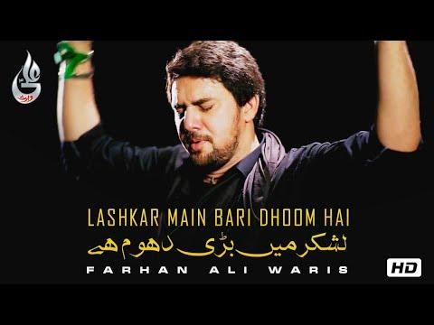 LASHKAR MAIN BARI DHOOM HAI   FARHAN ALI WARIS   New Exclusive   NOHA   2016