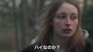 映画『神様なんかくそくらえ』予告編