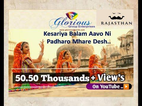Kesariya Balam Aavo Ni I Padharo Mhare Desh   Best Rajasthani Folk Song Ever 2018  I glorious dworld