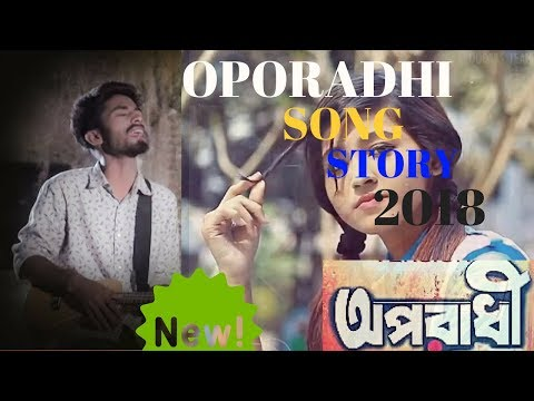 again-oporadhi-3-||-unique-heart-touching-school-love-story-||-best-cover-2018