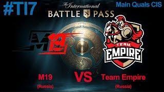 M19 vs Team Empire / Main Quals CIS TI7