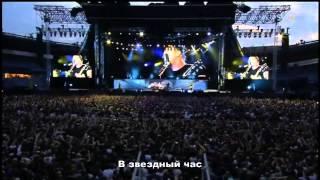 Скачать Metallica The Memory Remains Clip и перевод