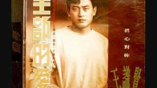 王識賢 & 陳亮吟 - 雪中紅
