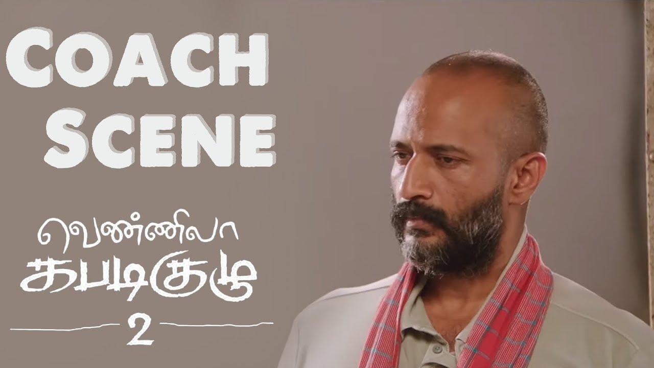 Download Vennila Kabaddi Kuzhu 2 | Tamil Movie | Coach Scene | Vikranth | Arthana Binu | (English Subtitles)