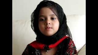 4 year maryam masud laam recites surat al mulk
