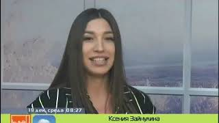 "Ксения Зайнулина о запрете слова ""секс"" в фейсбуке"