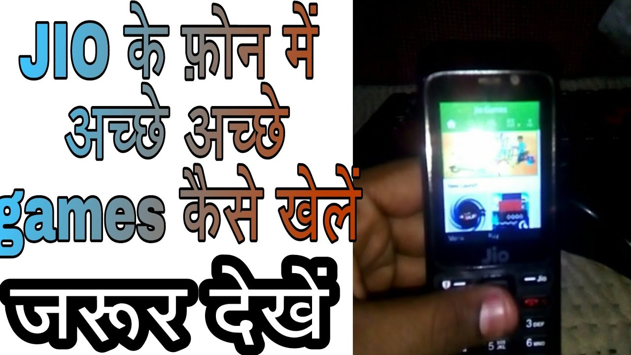 ज ओ फ न म ग म स क स ख ल ह द How To Install And