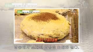 박한울 기자 - '생방송 투데이-골목빵집' 경기 고양시…