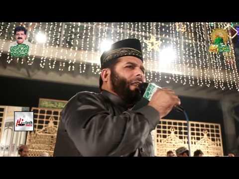 LIVE IN MEHFIL - HAKEEM NAZEER HUSSAIN MADNI - OFFICIAL HD VIDEO - HI-TECH ISLAMIC