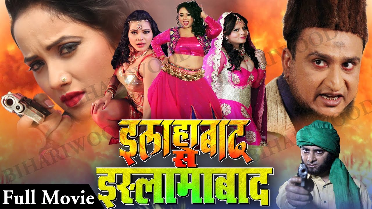 Hindi movies 2019 full movie new releases