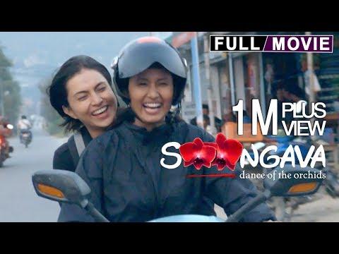 SOONGAVA  New Nepali Full Movie with Eng Subtitle Ft Saugat Malla, Nisha Adhikari, Deeya Maskey