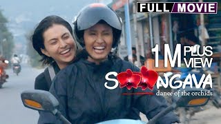 SOONGAVA - New Nepali Full Movie with Eng. Subtitle Ft. Saugat Malla, Nisha Adhikari, Deeya Maskey