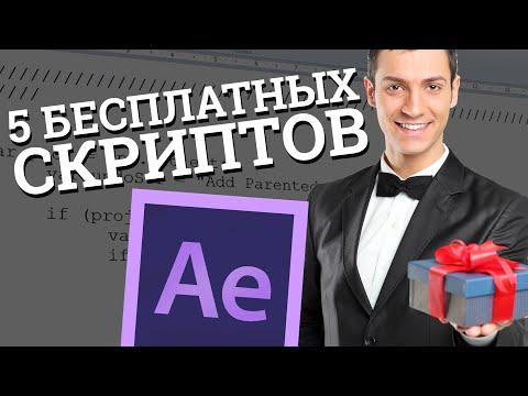 Скачать с Контакта, Ютуб, Одноклассников и 40 других