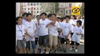 Японские школьники приехали оздоровляться в Беларусь