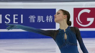 Анна Щербакова лидирует после исполнения короткой программы на чемпионате мира по фигурному катанию