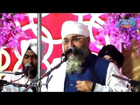 Bhai Gurpreet SinghJi BombayWale at Indore on 31 March 2017