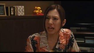 2016年2016年1月16日ロードショー Japanese movie NO YONA MONO NO YONA...