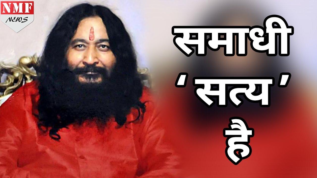 of ashutosh maharaj ji
