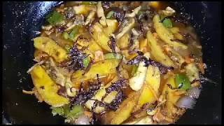 Ginger Pepper Fried Chicken Curry || Restaurant style Chinese Recipe
