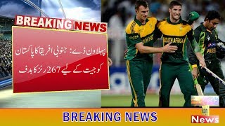 Pakistan Vs South Africa 1st ODI South Africa Innings | Pakistan Cricket
