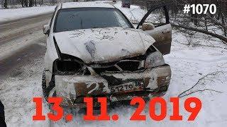 ☭★Подборка Аварий и ДТП от 13.11.2019/#1070/Ноябрь 2019/#авария