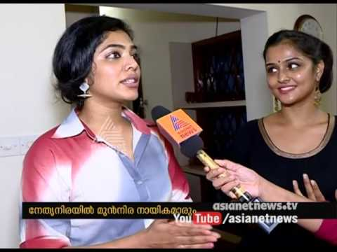 Rima Kallingal ,Remya Nambeesan and parvathy responds to 'Women in cinema collective