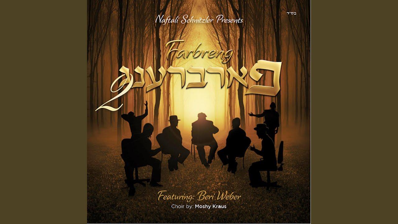 Nigun Chabad Youtube